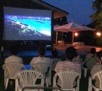 夏の夜空の下、星空上映会
