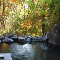 秋景色の露天風呂。