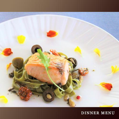 【夕食ディナー】一例