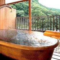 貸切風呂「水雲」