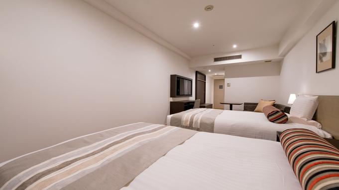 【朝食付・家族同室】12時アウト!28.5平米のゆとりあるお部屋で過ごすグループ・ご家族プラン