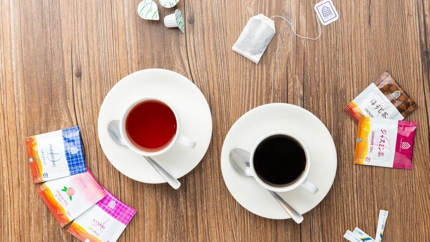 食後のコーヒー、紅茶もお楽しみください♪