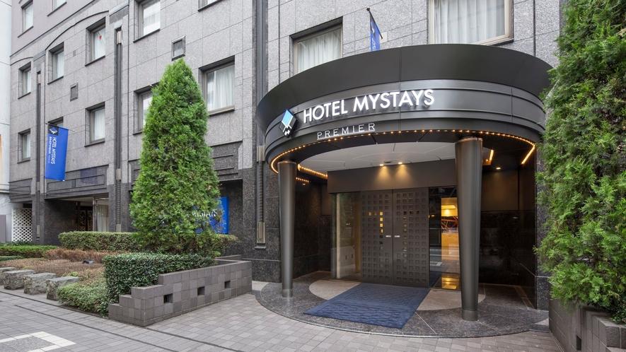 ようこそホテルマイステイズプレミア浜松町へ
