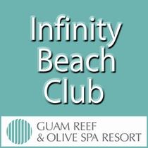 *インフィニティビーチクラブ