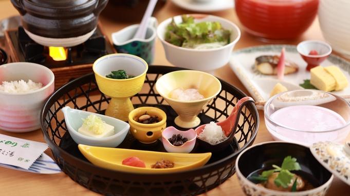 【体ほっこり 1泊朝食プラン】松本の奥座敷浅間温泉 【チェックインは24時まで】