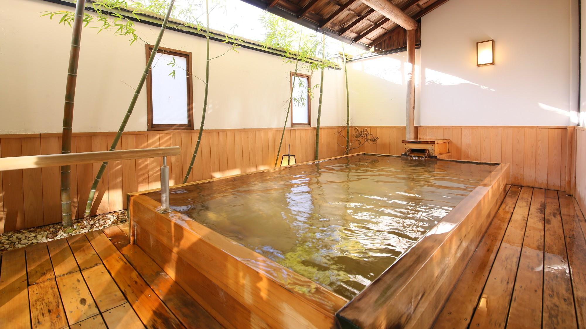 ■大浴場 身体が芯から温まる 江戸時代の殿さまも愛した浅間の湯