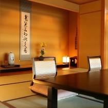 ◇【バリアフリー温泉付特別室】和室15畳
