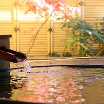 ◇バリアフリー【露天風呂付客室】