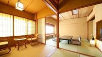 【5階 露天風呂付き客室】和室8畳+6畳 【禁煙】2~5名