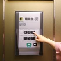 ◆エレベーターボタンは低位置にもございます。