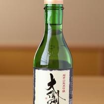 ■松本の地酒「大信州」お食事合う超辛口は軽快な口当たりで人気です