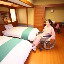 ◇【バリアフリー露天風呂付和室10畳+ツインR】楽に車椅子で移動出来るベッドルームです。