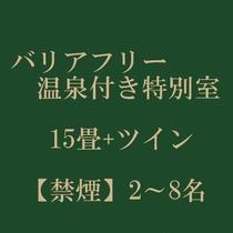 ■410号室