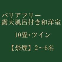■315号室
