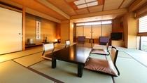 【バリアフリー温泉付特別室】15畳+ツイン 【禁煙】2~8名