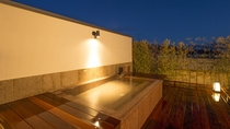 ■南天ノ湯 天気の良い日には夜景も美しい貸切露天風呂い日には夜景も美しい貸切露天風呂