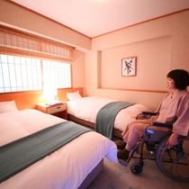 ◇【バリアフリー温泉付特別室】ベッドルーム。マッサージチェア付き。