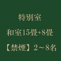 ■603号室