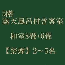 ■503号室