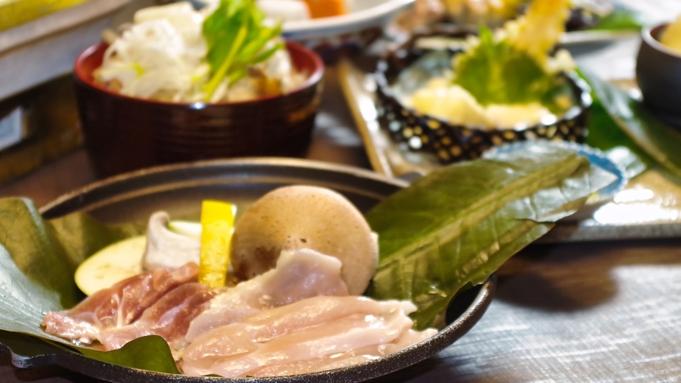 【比内地鶏づくし】 ◆秋田名産比内地鶏を堪能 創作和膳フルコース 〜1泊2食付〜