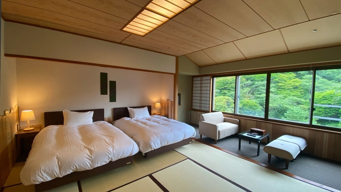 【室数・曜日限定】ゆったり温泉と景色を満喫 14:00イン・11:00アウト 〜1泊2食付〜