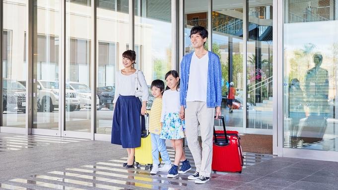 【秋冬旅セール】ポイント10倍!オフィシャルホテルに泊まって大阪満喫<食事なし>