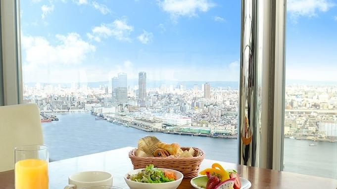 32階レストランでワンランク上のこだわり朝食を〜Sunday Special Breakfast~