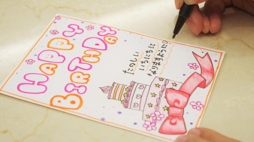 手書きメッセージカード一例※事前予約要