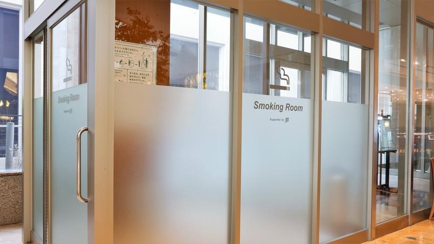 3階喫煙室※当館は全室禁煙となりました