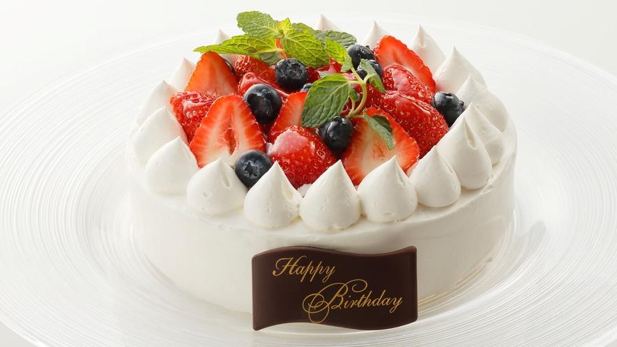 お祝いケーキ一例※事前予約要