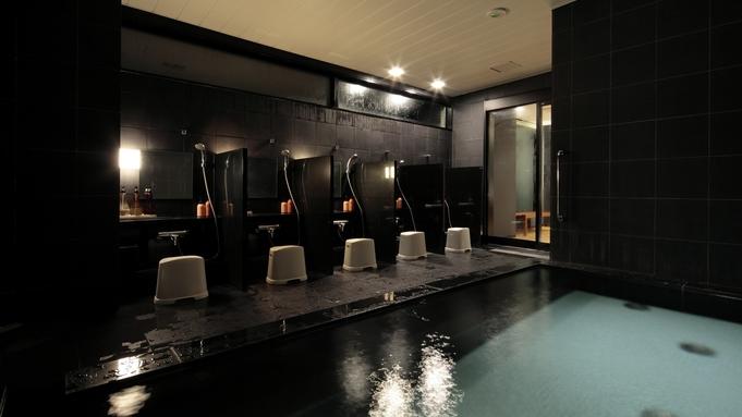 【毎日サウナ!ウィークリープラン(6連泊以上)ポイント10%!】 大浴場付で快適長期ステイ 素泊