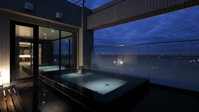 【関東地方在住の方限定】近場で安心、露天風呂で極上の癒し旅!お得に最大22時間滞在プラン!