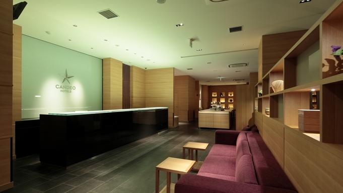 【2連泊以上の方限定!】露天風呂付きの大浴場とサウナのあるホテルで連泊プラン 素泊