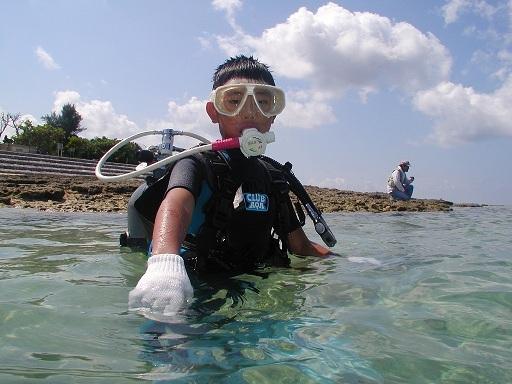 沖縄のキレイな海で体験ダイビング!