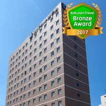 ◆楽天トラベルアワード2017「ブロンズアワード」受賞施設◆