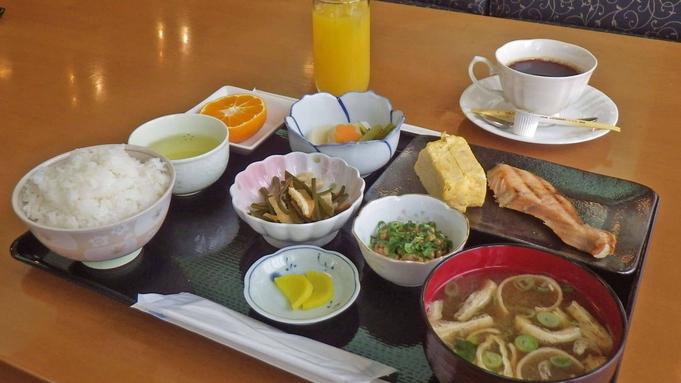 【秋冬旅セール】【選べる朝食付き】朝はのんびりホテルモーニング♪和食と洋食が選べる手作り朝食!