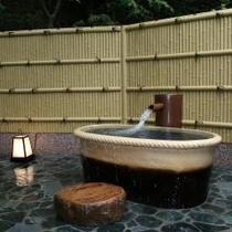 岩風呂源泉風呂