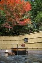 岩風呂露天紅葉2
