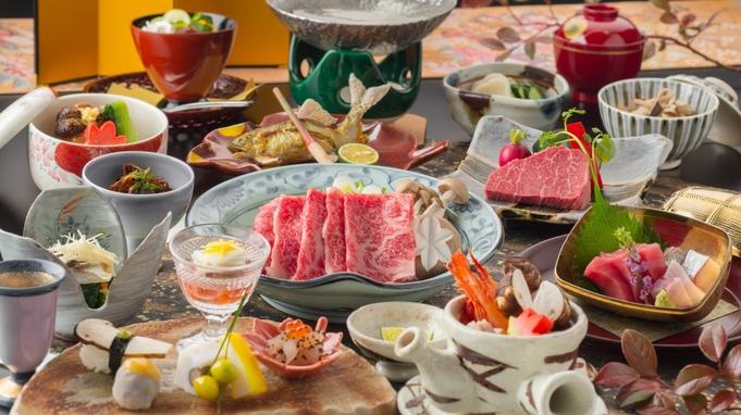 【お手軽プラン】 5つの懐石からお好みをチョイス。〜こころ満たす逸品、美味は美濃にあり〜