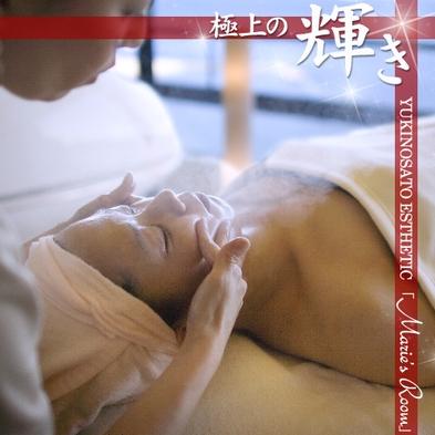 ■美肌プラン-Body-■高級アロマに包まれる極上の癒し