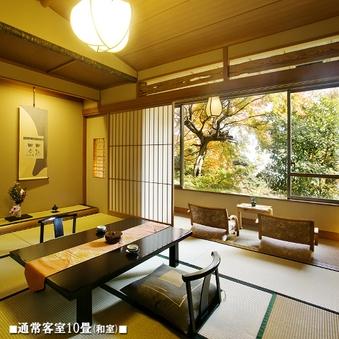 ◇森景客室◇(10畳+広縁)〜[養老の森]に包まれる〜