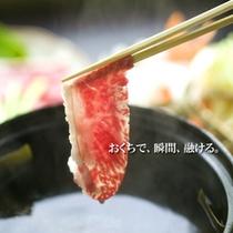 【料理】牛しゃぶ