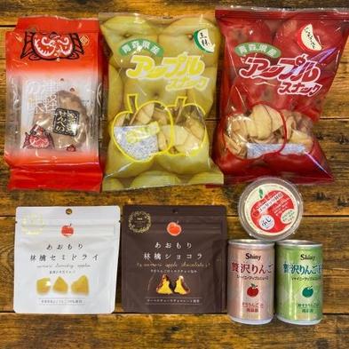 【Go To Travel!】◆ 青森の味を自宅でも堪能できるお土産セット/人数分プラン◆朝食付◆