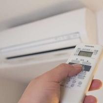 エアコンは全客室個別管理で便利
