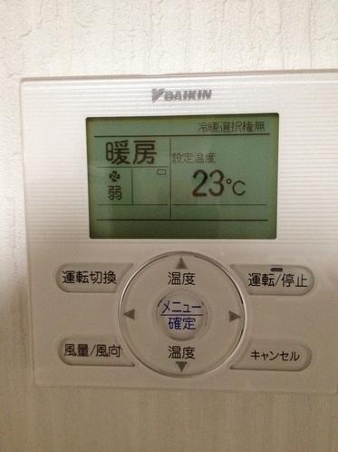 客室内エアコン操作端末
