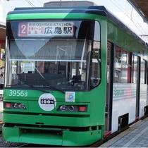 広島電鉄3950形Green Liner(グリーンライナー)
