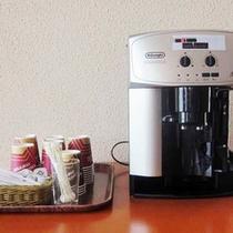 ラウンジにはコーヒーメーカーをご用意しております(15:00〜17:30)