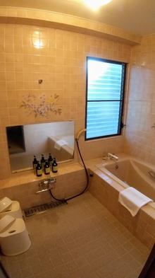 立ち寄り温泉【伊豆高原の湯】入浴券付き素泊まりプラン (和洋室) 軽朝食セルフサービス有り♪