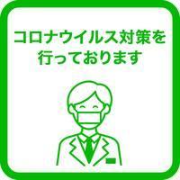 朝6時30分〜23時の間、6時間利用!!テレワーク・MTG・集中作業に!【高速Wi-Fi】