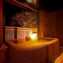 特別室「明神」浴室